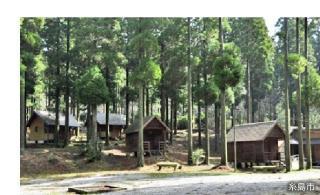 真名子 木の香ランドキャンプ場