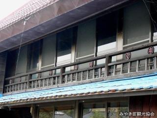 長崎街道・中原宿