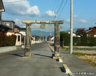 矢俣八幡神社