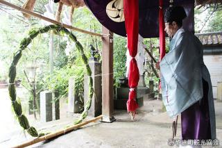 西乃宮八幡神社