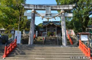 西岡神宮(三宮大明神)