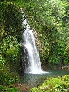 大滝(熊本県五木村)