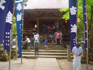 Valley water Yakushi big festival