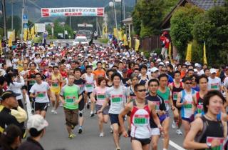 えびの京町温泉マラソン