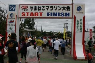 第26回竹富町やまねこマラソン大会