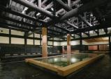三笠天然温泉太古の湯