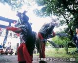 土場鹿子舞