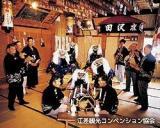 田沢鹿子舞