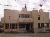 愛別町総合センター