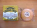 ひがしもことチェダーチーズ