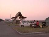 二川目海浜公園