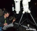 夏の星空観察会