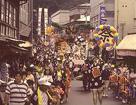 浄法寺まつり 神明社例大祭