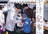 第16回石巻かき祭り
