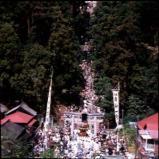 Hote Festival, Shiogama Shrine