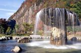水と石と語らいの公園(材木岩公園)