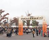 名取秋季節日