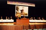 【オンライン開催】第28回「壺の碑」全国俳句大会