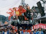 Toyoma Autumn Festival★04542ba2210128143
