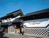 Shotaro Ishinomori oldness and memorial
