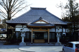 大光寺(宮城県柴田町)