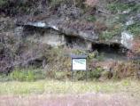 浜田洞窟遺跡
