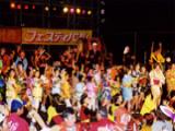"""""""Village - Rifu of jufu"""" festival"""