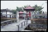 豆坂地蔵尊