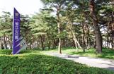 石巻市桃生植立山公園