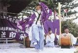 江島法印神楽