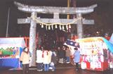 御崎神社祭典