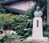 山下太郎紀念館