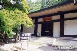 山寺宝物殿