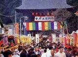 常福寺二十六夜尊大祭