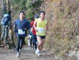 See the 20th, and cook; mountain trail run