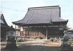 證誠寺(鯖江市)