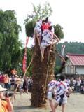 小菅の例大祭(国重要無形民俗文化財・柱松柴燈神事)
