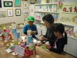 心の森ミュージアム遊童館「折り紙・切り紙教室」