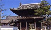延命寺(愛知県大府市)