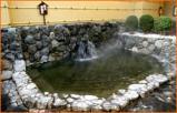 天然温泉あさひの湯