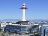 京都タワー(展望施設)