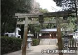 高倉神社(京都府木津川市)