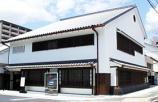 伊丹市立工芸センター