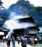 宝山寺新年特別祈祷会