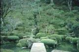 永明寺庭園