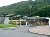 道の駅「津和野温泉なごみの里」
