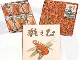 小野田水産(株)