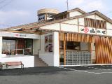 山のせ 松茂店