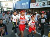 須崎ロードレース大会