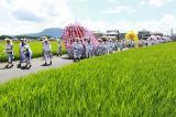 鶴市花傘鉾祭